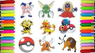 Pokemon Coloring Pages - Pokedex 121 to 128