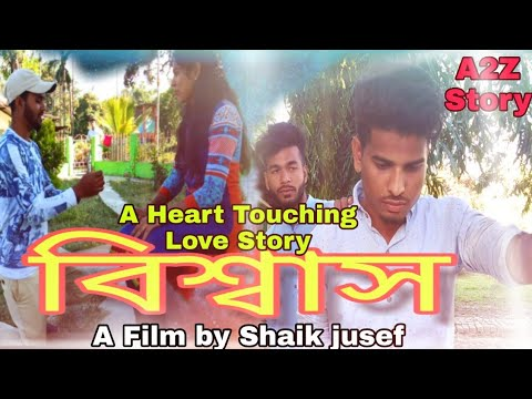 Bisad sad song | Movie বিশ্বাস |A heart touching love story | A2Z Story | Shaik jusef