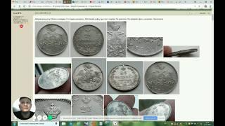 покупка продажа монет#обучение
