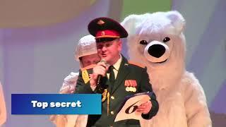 КВН Кубок Министра обороны 2019 Отборочные игры