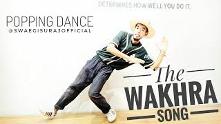 The Wakhra Song - Judgementall Hai Kya |Dance choreography swaegisuraj (Tom)