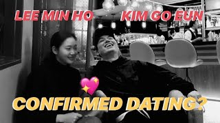 Lee Min Ho and Kim Go Eun Relationship Status || Officially Dating?? Confirmed???