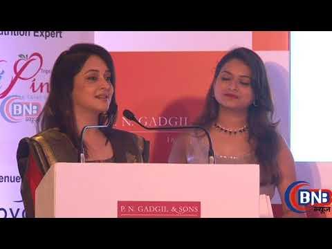 Miss Maharashtra 2018 | FULL UNCUT Press Conference!