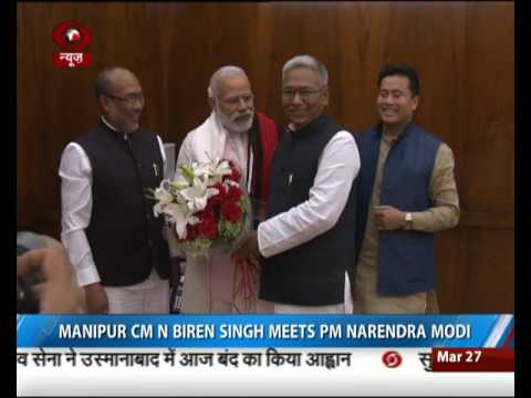 Manipur Chief Minister meets Prime Minister in Delhi today