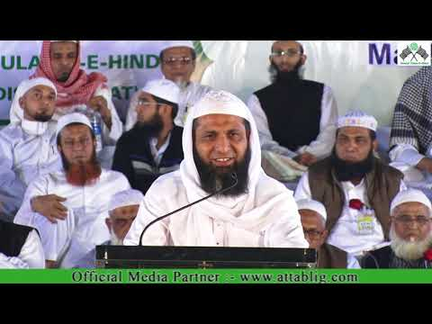 08-Shaikh-Hanif-Luharvi-Unity-conference-Kathor-11-01-2018
