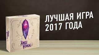 видео Настольная игра