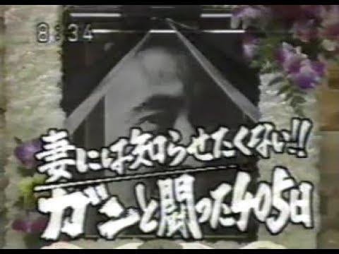89年 松田優作 通夜 龍平6歳、翔太3歳