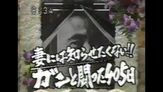 89年 松田優作 通夜 龍平6歳、翔太3歳 松田翔太 検索動画 10