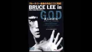 Bruce Lee In G.O.D. Theme