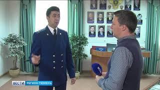 Более полумиллиарда рублей задолженности по зарплате помогли выплатить тюменские прокуроры