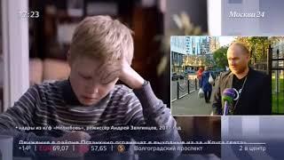 """Фильм """"Нелюбовь"""" Андрея Звягинцева выдвинут на премию """"Оскар"""""""