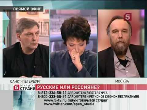 видео: «Русские или россияне ».mp4
