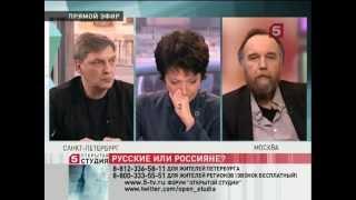 «Русские или россияне ».mp4