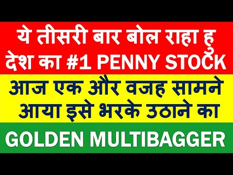 Breaking  News in Best Penny Stock in India | best penny stocks 2020 | top multibagger penny stocks