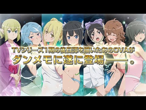 DanMachi' Season 2, Anime Movie A Go: 'Is It Wrong To Try To