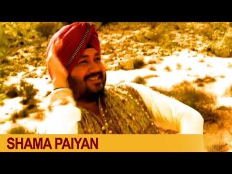 Shaman Paiyan - Full Video Song   Mojaan Laen Do   Daler Mehndi   DRecords