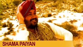 Shaman Paiyan - Full Video Song | Mojaan Laen Do | Daler Mehndi | DRecords(Daler Mehndi's 'Shaman Paiyan' is the track from his album 'Mojaan Laen Do' which was released in the year 2003. Sufi in character, the song has signature ..., 2011-11-05T06:39:01.000Z)