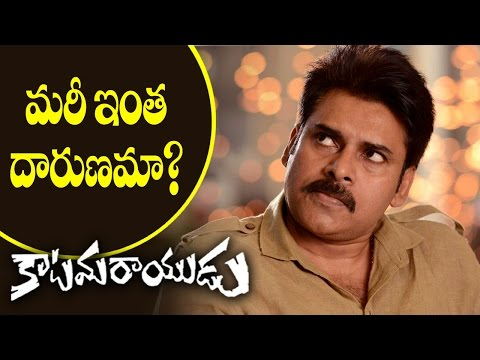 Thumbnail: Katamarayudu Movie Collections | Latest Telugu Cinema Updates
