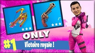 ON TENTE LE TOP1 EN MODE CUPIDON ► FORTNITE (ft. Doigby, Broken et Lellia)