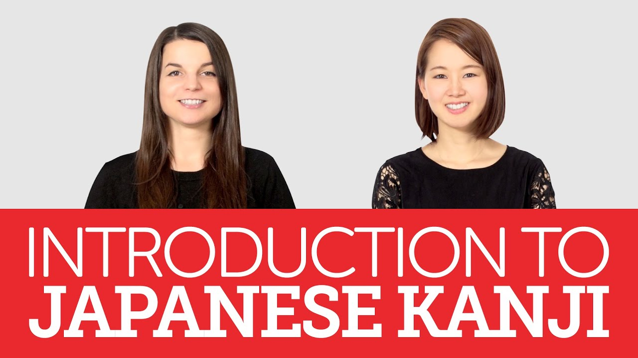 Introduction To Kanji Radicals Learn To Read And Write Japanese Kanji Characters