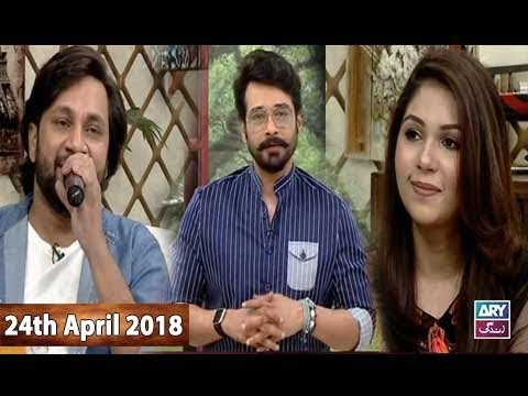 Salam Zindagi With Faysal Qureshi  - 24th April 2018 - Ary Zindagi