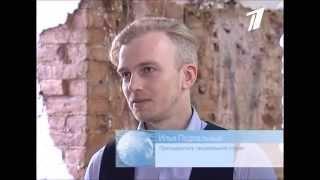 Dance Studio 25.5 на Первом канале