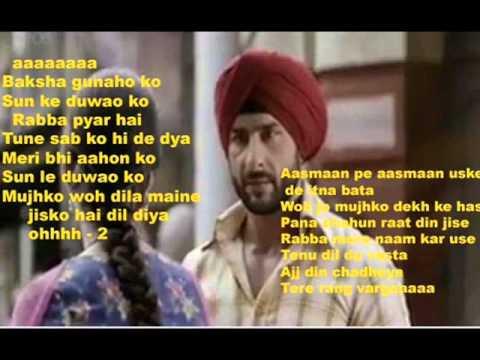Rahat Fateh Ali Khan - Ajj Din Chadheya Lyrics | MetroLyrics
