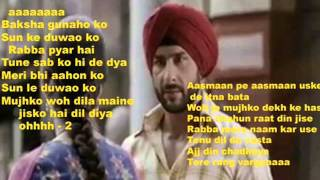 Ajj Din Chadheya ( Love Aaj Kal  ) Free karaoke with lyrics by Hawwa -