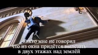 Совместная поездка 2: Миссия в Майами (русский) трейлер № 2 на русском / Ride along 2 trailer 2 rus