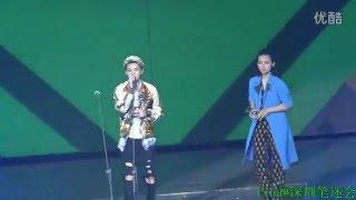 fancam 2016 qq music awards best female artist part