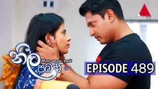 Neela Pabalu - Episode 489 | 26th March 2020 | Sirasa TV Thumbnail
