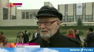 видео: МГИМО отмечает своё 70-летие (Первый канал)