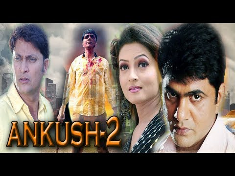 Ankush 2 - Uttar Kumar - Popular Haryanvi Hindi Full Movie