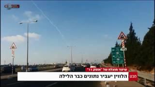 מבט - כוכב חדש בשמי ישראל: הלווין אופק 11 | כאן 11 לשעבר רשות השידור