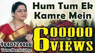 Hum Tum Ek Kamre Mein Band Ho   हम तुम एक कमरे में बंद हो - film Instrumental by Veena Meerakrishna