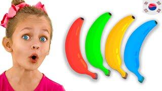 과일에 관한 동요가있는 어린이 노래 교육