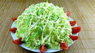 Невероятно вкусный рецепт Цезаря! Все в шоке! Tasty Caesar Salad Recipe! ENGLISH SUBTITLES