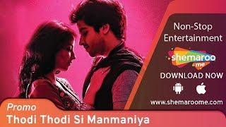 Thodi Thodi Si Manmaniya [2017]  Arsh Sehrawat   Shrenu Parikh   Shilpa Tulaskar   Romantic Movie