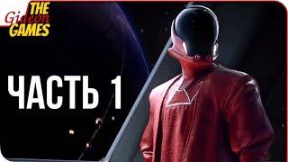 BATTLEFRONT 2  Прохождение #1  В ДАЛЁКОЙ ГАЛАКТИКЕ...