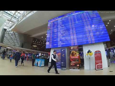 Национальный Аэропорт Минск (Минск-2) 2018