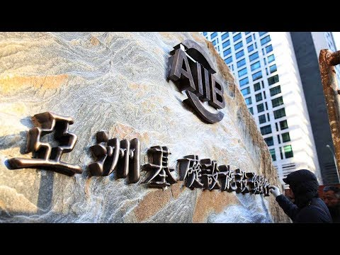AIIB assigned AAA credit rating by Moody's