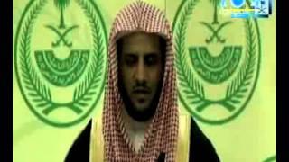 السعودية تنفذ حكم القصاص  في 47 إرهابيا وتؤكد تصديها لكل من يهدد أمنها