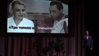 концерт с участием артистов кино России