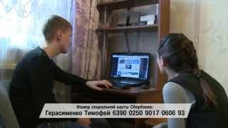 О помощи просит семья 16-летнего Тимофея Герасименко