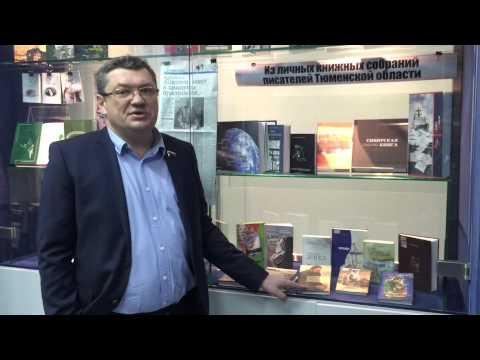 Сергей Козлов о книгах писателя Сергея Козлова