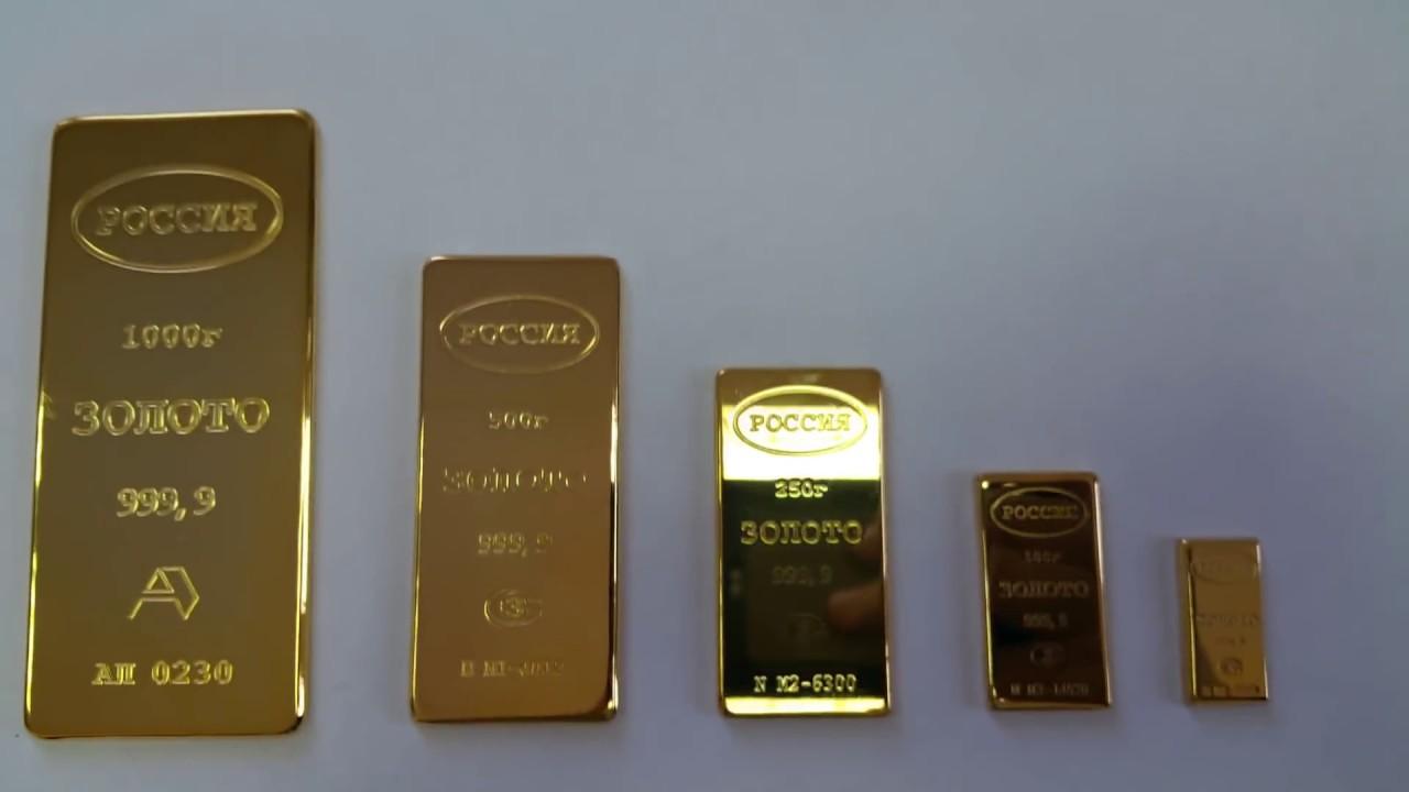 Слитки драгоценных металлов от «сбербанка россия»!. Золото, серебро, платина. ✓ ⠀ покупка и продажа драгоценных металлов. Хранение драг металлов. ✓ ⠀ подробную информацию можно получить по телефону ☎ 8 ( 800) 555 55 50.