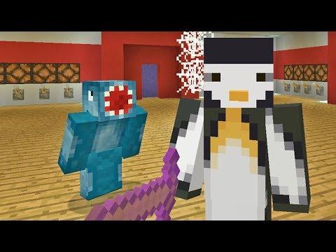 Minecraft Xbox: Wall Walkers [312]