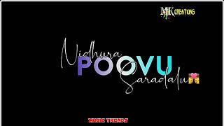 Neetho unte chaalu love black screen video song lyrics