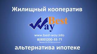 Купить квартиру в Санкт-Петербурге. Интервью с пайщиком
