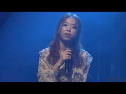 바닐라어쿠스틱(성아) - 어른('나의 아저씨'OST / 원곡 Sondia) (@180527 단독공연 '어울리게 칠해줘' In 웨스트브릿지 라이브홀)